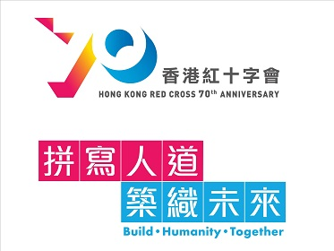 Thumbnail 70th Anniversary of Hong Kong Red Cross