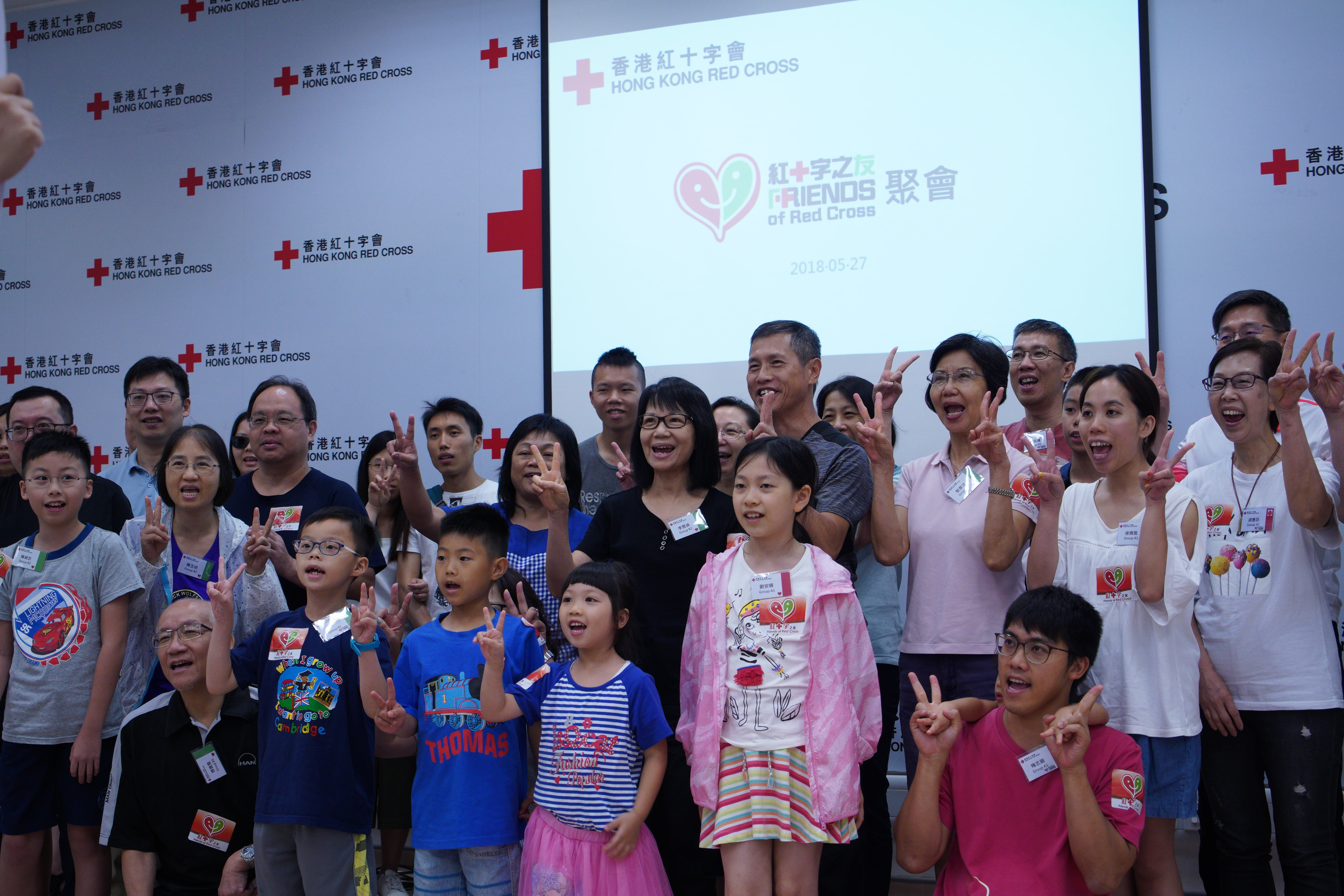 "Thumbnail ""Friends of Red Cross"" Gathering"