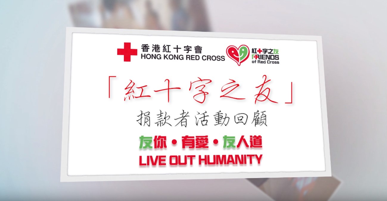 "Thumbnail ""Friends of Red Cross""– donor activities round-up"