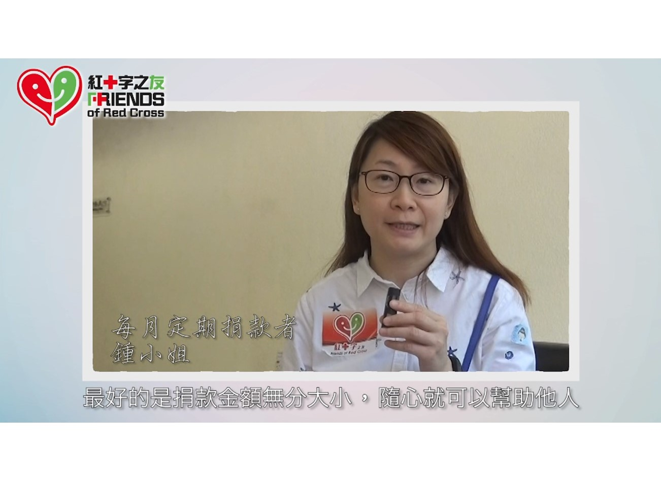 "Thumbnail Sharing of ""Friends of Red Cross"""